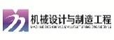江苏机械门户网
