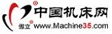 中国机床网_傲立旗下中国数控机床网
