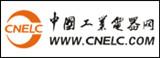 中国工业电器网-工业电器(工业电气)行业B2B电子商务网上贸易平台