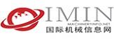 中国传动网-工业自动化与智能制造的全媒体互联网+创新服务平台