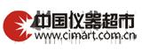 影像仪|影像测量仪|三次元|三坐标测量机|激光干涉仪|机床校正服务_中国仪器超市