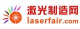 激光制造网Laserfair-激光设备_激光网 - 中国激光行业门户