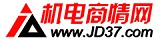 机电商情网_中国机电电子商务行业网络专业品牌