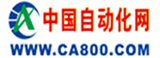 """中国自动化网-工业互联与智能制造 产业链""""互联网+""""服务平台"""