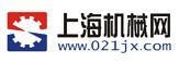 上海机械网 机械 机械加工 金属加工 上海机械网 机械设备 上海机械