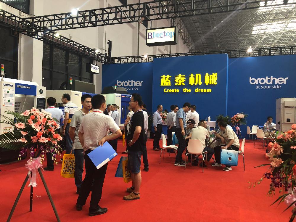2021扬州国际工业博览会(扬州工博会)
